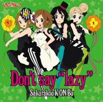 「アニサマにけいおん!の曲→バンドリの曲じゃん。ボカロの曲→TikTokの曲じゃん」→オタクブチギレ