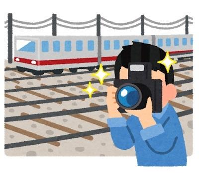 JR西社員「フェンス壊した撮り鉄さん、あなたたちのことは鉄道ファンだとは思いません。私には理解出来ません」