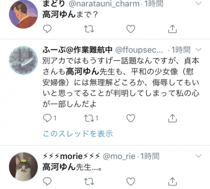 7_20190811085849047.jpg