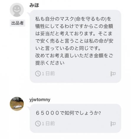 8fa5ba85-s.jpg