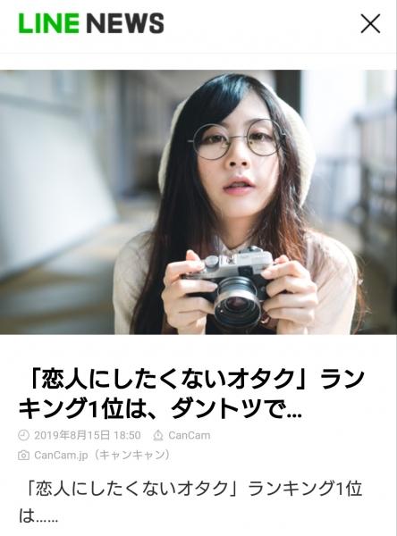 Bryg1u0.jpg