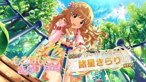 【祝】アイマス声優の結婚ラッシュが止まらない! 今度は声優・松嵜麗さんが結婚を発表!
