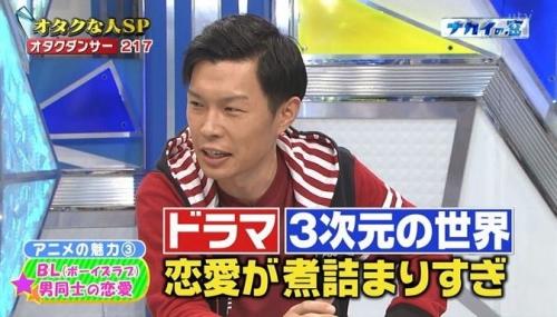 アニオタ芸人・ハライチ岩井が選んだ今期アニメTOP10!! これはアニメ1軍だわ!!
