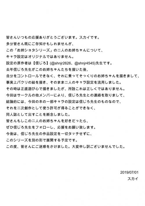 D-Y2q5zUwAAWp_G.jpg