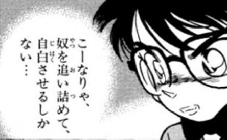 【悲報】行方不明女児のママン、なぜか世間から叩かれ始める