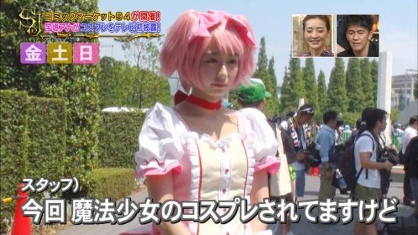 オタクでコスプレイヤーの宇垣美里さん、今度は「人狼」に変身! はぁ美しい・・・・