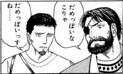 【悲報】政府ちゃん「武漢渡航歴がない人はコロナ肺炎じゃないと思ってた……😭」