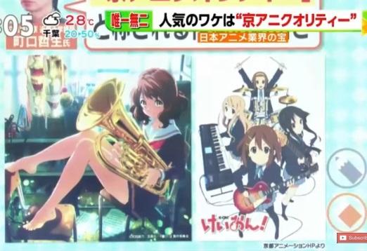 アニメ週40本以上見る専門家 「京アニが嫌いなアニメファンというのはいないんです」「京アニは他の会社が真似できないくらいのクオリティ」