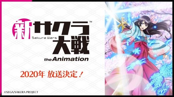 『新サクラ大戦』TVアニメ化決定、2020年放送、PV公開! 制作:サンジゲンでCGアニメ、監督:小野学