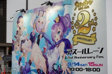 『アズールレーン』秋葉の2周年イベント待機列がやばすぎる!! リアイベでも普通に大人気じゃん!!