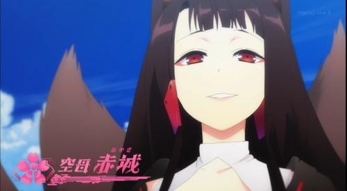 アニメ『アズールレーン』3巻ジャケ絵は赤城さん!! 特典のスキンも赤城か?