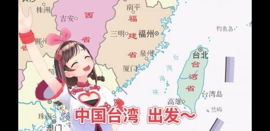 【地獄】キズナアイ政治発言炎上、とうとうヤフーに載ってしまう! 中国人「チャンネル登録、解除したわ」「キズナアイじゃなくて網易アイ」