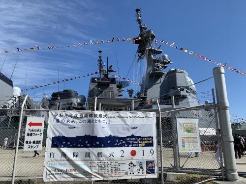 横須賀×艦これコラボ、初日から大人気・大行列!!!