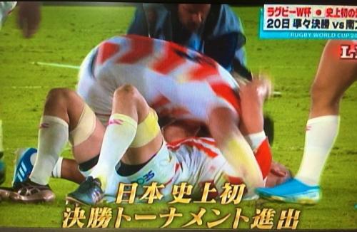 【朗報】W杯ラクビー、スコットランドに勝利し、日本が史上初決勝トーナメント進出!! 日本すげえええ、日本人すげえええ、俺すげええええ