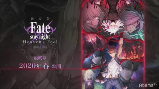 【2020年春】劇場版『Fate/stay night [HF] Ⅲ.spring song』のキービジュがかっこよすぎると話題に! やっぱり士郎さんなんだよなぁ