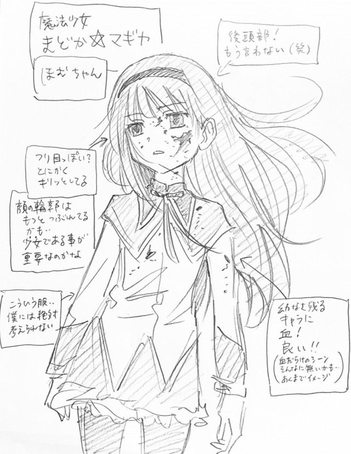 【けもフレ新説シリーズ】けものフレンズ ...