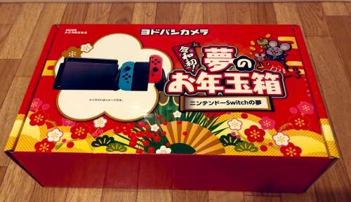 ヨドバシカメラのゲーム福袋(PS4Pro/Switch福袋)の中身がこれ!!! 当たり???