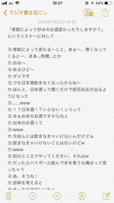 EO4QFHsU8AE-Wcg.jpg