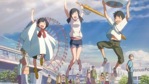 【日本アカデミー賞】『天気の子』が最優秀アニメーション作品賞を受賞!  最優秀賞作品賞は『新聞記者』