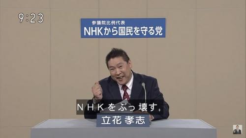 今回の台風の影響でNHKぶっ壊すのはアカン!と感じた人が多数!!