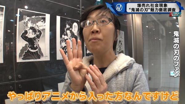 【動画】TBS『新情報7days』で『鬼滅の刃』特集! 社会現象認定! 女性ファン「作画が凄い、神ってます」 美容師「鬼滅キャラのカラーが流行ってる!」