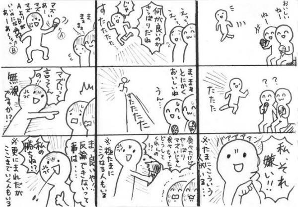 N8XUu9a.jpg