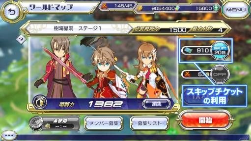 Quest_img_05.jpg