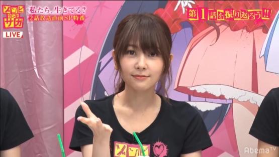 【悲報】種田梨沙さん、美人で可愛い声なのに、今年のTVアニメの出演本数2本しかない(´・ω・`)