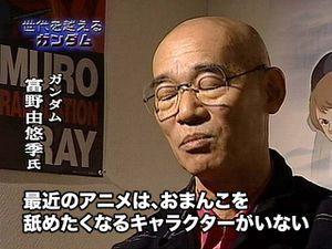 Yoshiyuki_Tomino.jpg
