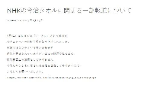 ah00_imabari1.jpg