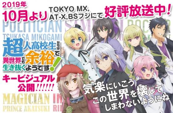 anime_mv.jpg