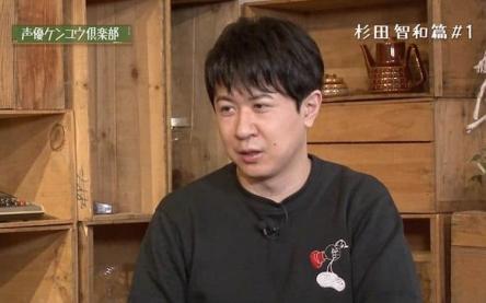 声優・杉田智和さん、「好きの延長線で仕事できて凄いですねぇ」との嫌味への対処法明かす→「本当にかっこいい」と絶賛