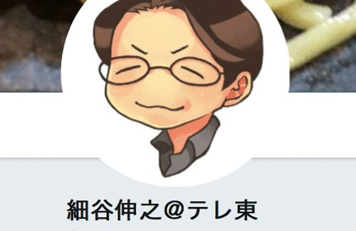 【けもフレ2】テレ東の細谷P、ツイッターで訴訟リストを作ってた事が判明するwwww【他人の非公開リスト丸見え祭り】