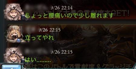 b6013da4-s.jpg