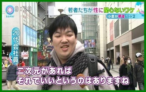 【画像あり】 朝日新聞がアニメオタクを見下した投書を掲載 !! これを許してええんか?