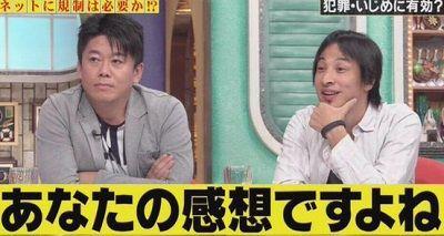 【悲報】2ちゃんねる創設者のひろゆき氏(パリ在住)「日本はもう終わりです」
