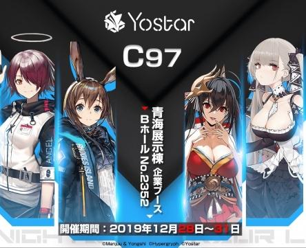 c97-concept.jpg