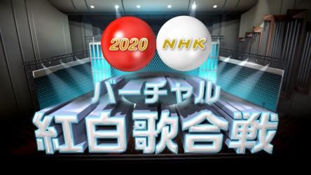 VTuberさん、NHK紅白でオタク文化の最先端として完全に定着してしまう