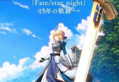 fate-1.jpg