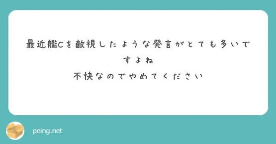 fc2blog_2019100207350568e.jpg