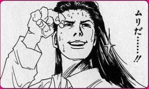 【漫画】絶望的に恋愛することに向いてない奴の特徴がこれ・・・完全にお前らやん