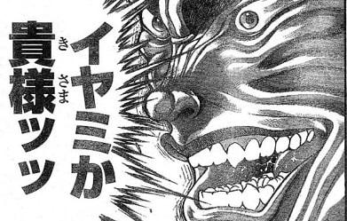 【え?】 クルーズ船の周りをグルグルしながらZARD「負けないで」を大音量で流し、応援する人が現れる・・・日本人さぁ・・・