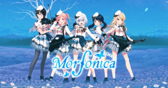『バンドリ!』の新バンド「モルフォニカ」のキャストが発表される! バイオリンの人がガチすぎてやべぇww