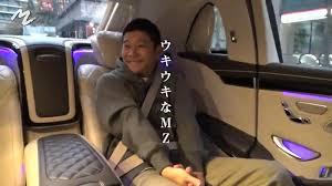 【乞食速報】元ZOZO前澤氏、お年玉企画を予告「総額○○億円にパワーアップ」、元日にスタート
