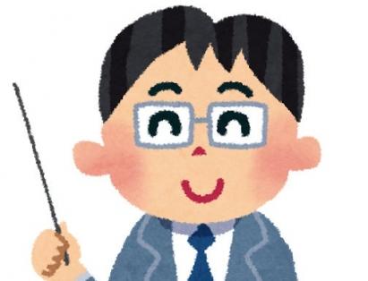 job_senesi.jpg