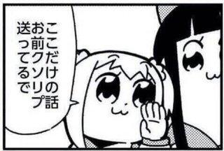 【速報】東大理3卒、人気女性声優に突然マウントを取りに行ってしまう