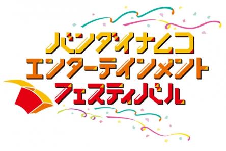 logo_2019101921002644a.jpg