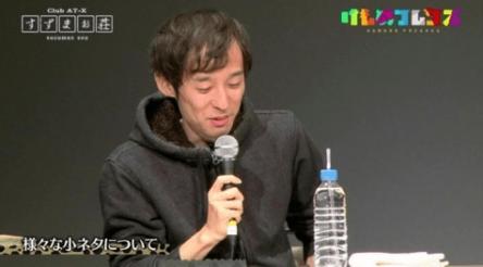 たつき監督と福原Pが京アニ放火事件についてツイート、 声優・小倉唯ちゃんのLINE LIVEは中止に