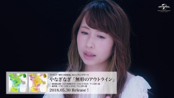 【祝】アニソン歌手・やなぎなぎさんが入籍を発表!  お相手は一般男性!!