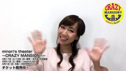 【祝】スフィア・声優の高垣彩陽さん、結婚!! お相手は舞台のスタッフさん!!